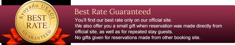 ベストレート保証 ご予約は当サイトからが再安値です